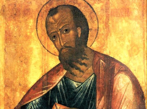 apostle paul (2)